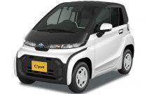 Toyota Ultra Kompakt Elektrikli Aracı C+Pod'u Satışa Sundu